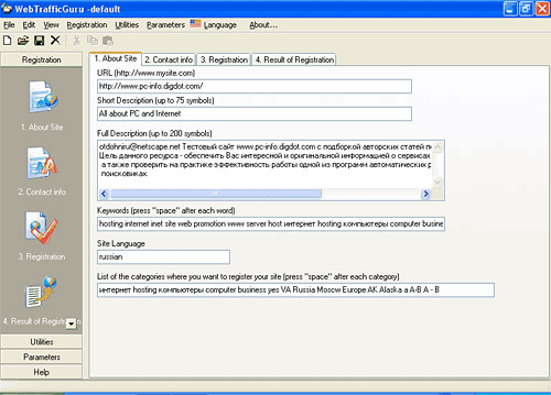 WebTrafficGuru v.3.7