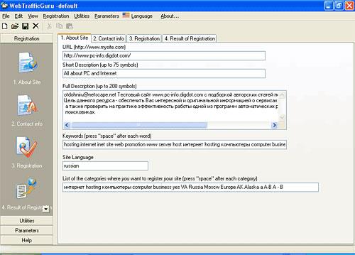 WebTrafficGuru v.3.7